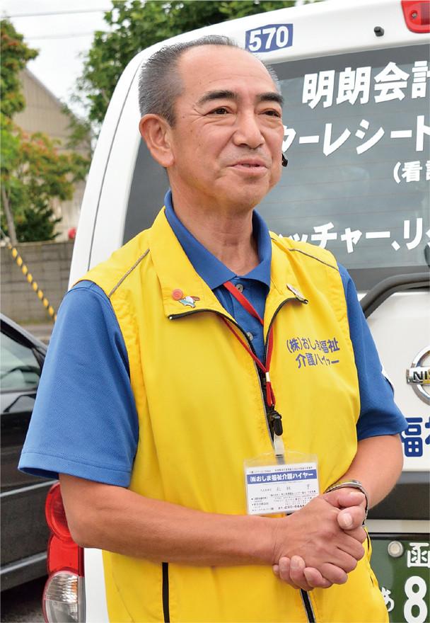 介護コラム/南北海道福祉ハイヤー協会代表理事 日本福祉医療輸送機構 ...