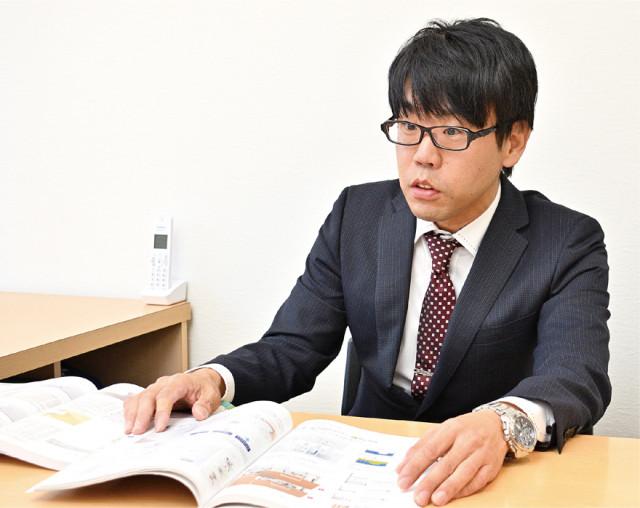 仕事 ガイド 函館 生活ガイドブック(2020年版) 函館市