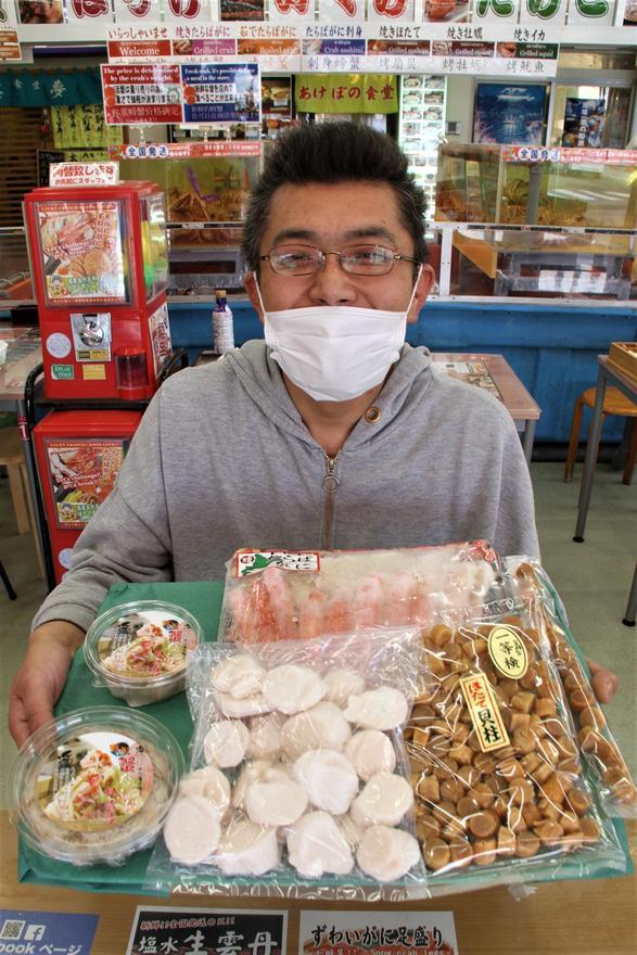 コロナ 食品 セール
