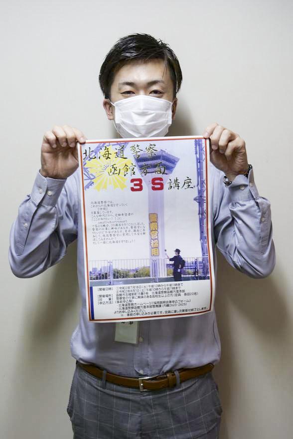 仕事 ガイド 函館 北海道 函館市の求人 ハローワークの求人を検索