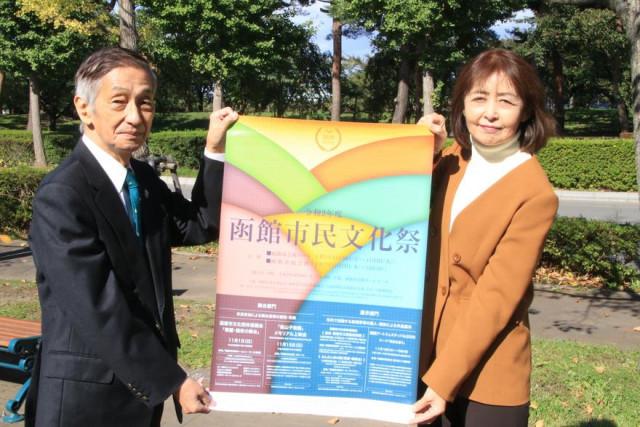 市民文化祭への来場を呼び掛ける洞口さん(左)と大泉さん