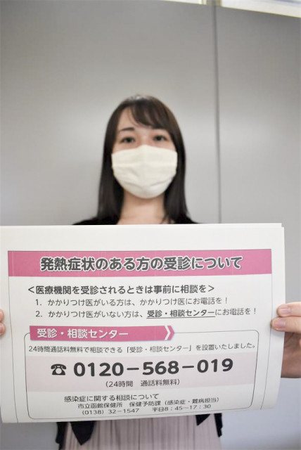 函館 コロナ ウイルス 新型コロナウイルス感染症 函館市内の発生状況(令和2年12月29日以前判明分)