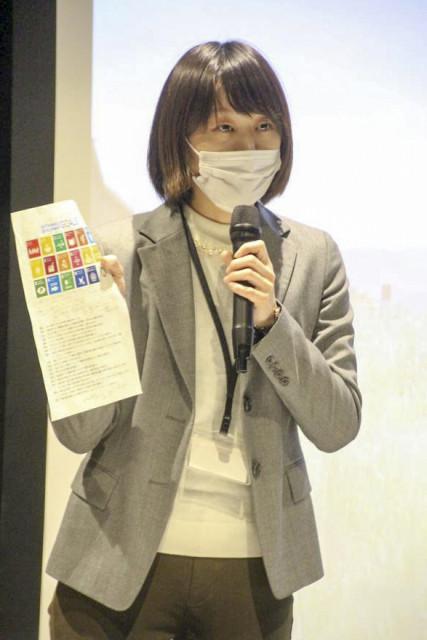 SDGsについて解説した環境省北海道環境パートナーシップオフィスEPO北海道の福田さん