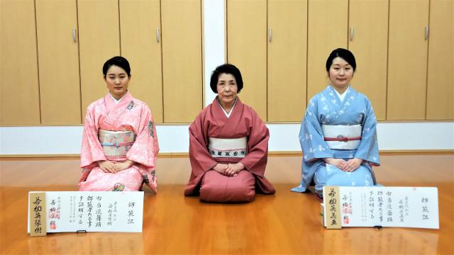 師匠の若柳会主(中央)とともに記念写真に納まる小林さん(左)、古川さん