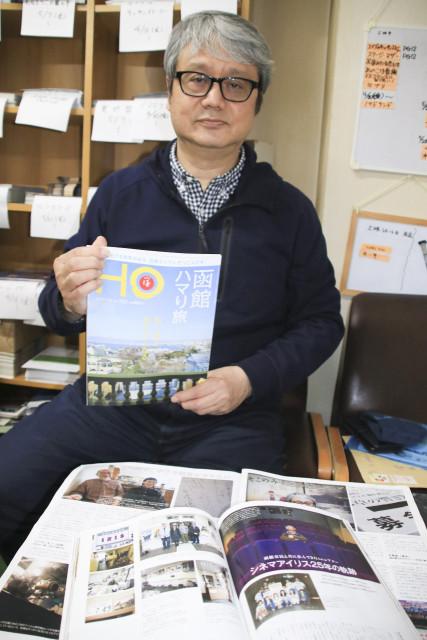 シネマアイリスが特集された雑誌を持つ菅原代表