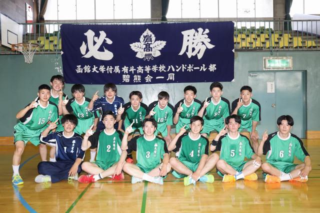 3年ぶり24回目のインターハイ全国大会出場を決めガッツポーズで喜ぶ函大有斗の選手