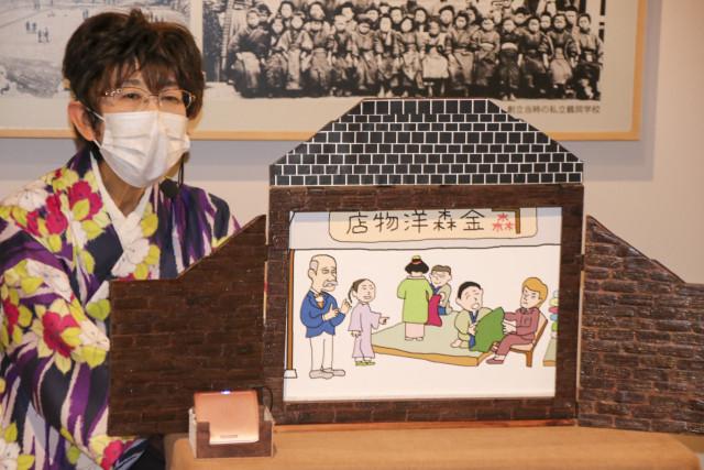函館での商売で成功を収め、まちづくりにも尽力した渡邉熊四郎の生涯を描いた紙芝居を披露する今泉館長