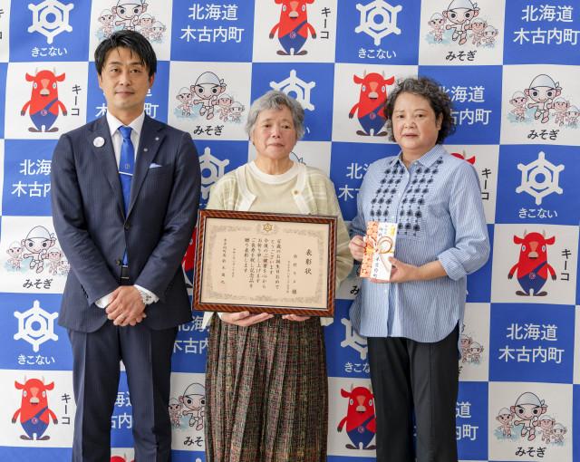 鈴木慎也町長(左)を訪ねた川口さん(中央)と葛西さん
