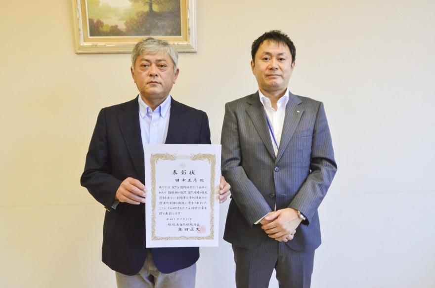 井田部長(右)から賞状を受け取った田中さん