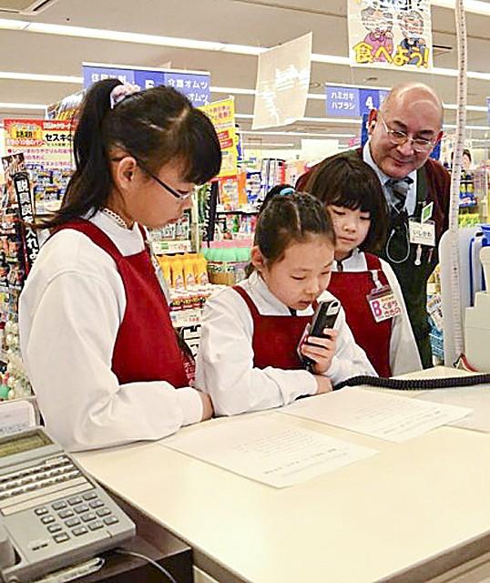 仕事 ガイド 函館 札幌・北海道の転職・就職求人情報サイト|ジョブキタ