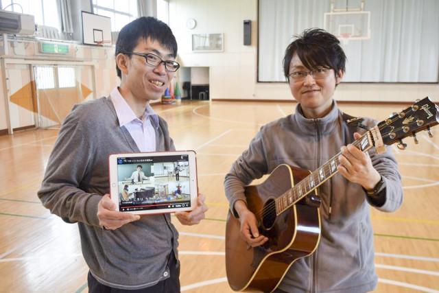 附属特別支援学校が応援ソング制作 HPで動画公開 / 函館新聞電子版